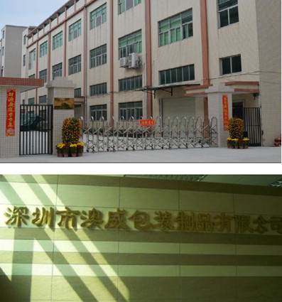 Shenzhen Ourway Packing Products Co.,Ltd.